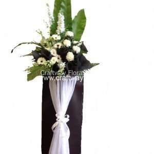 Bird Nest Ferns, Green Orchids(M-Size), White Gerberas, Johor Ferns and Artificial Matthiola.