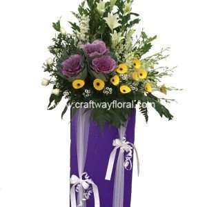 Wreath contains White Roses, Purple Kales, Yellow Gerberas, White Pom Poms, White Orchids (M- Size), White Easter Lillies, Johor Ferns and Other Lush Foilages.