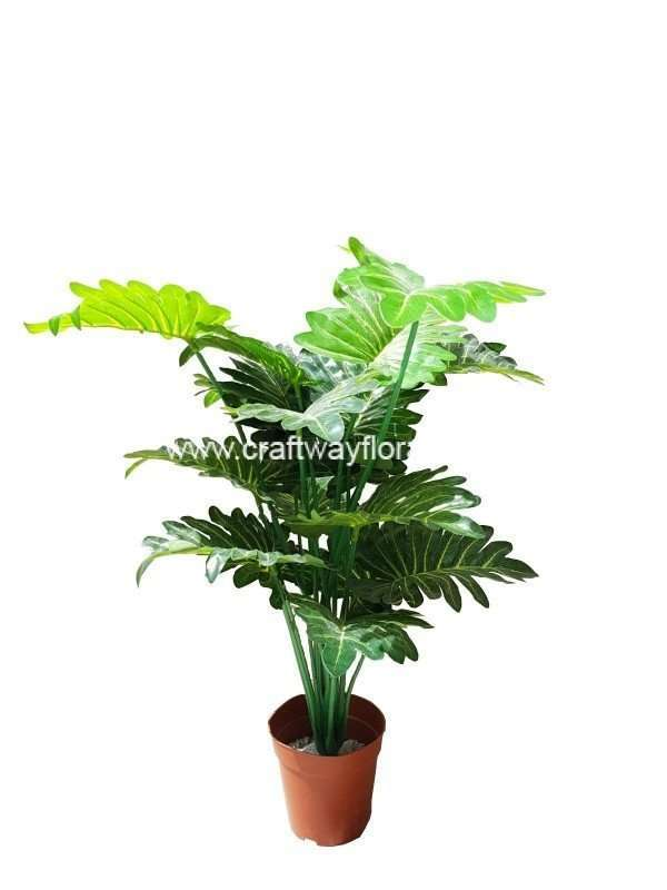 Artificial Alocasia Portora ~2 Feet