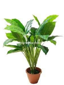 Artificial Aglaonema Plant ~ 2 Feet