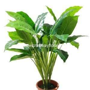 Artificial Aglaonema Plant ~ 2 Feet
